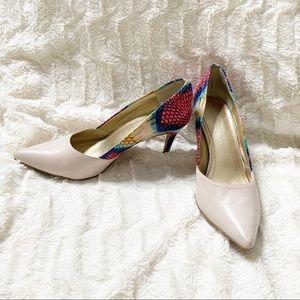 Audrey Brooke Rainbow Cream Pointed Toe Heels